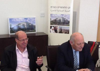 Missione del Presidente della Provincia di Bolzano, Luis Durnwalder, in Israele. 2013, Israele