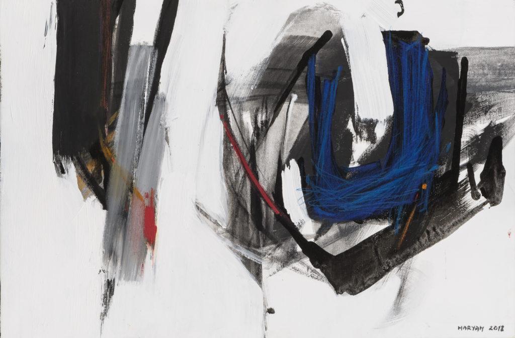 Maryam BAKHTIARI, Pittura-Parola, 2018, Mista su tela, cm 40x60